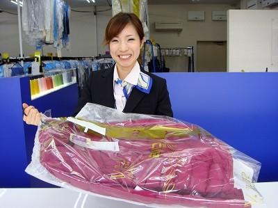ノムラクリーニング 精華台店 受付スタッフのアルバイト情報