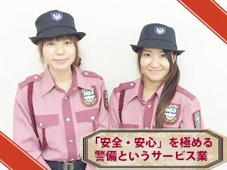 車両誘導スタッフ 犬上郡豊郷町エリア エムアイディ株式会社 のアルバイト情報