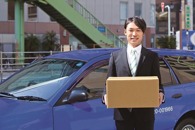キンコーズ・東京セキュアードプロダクションセンター ロジスティックス 配達スタッフのアルバイト情報