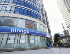 キンコーズ・水天宮店 のアルバイト情報