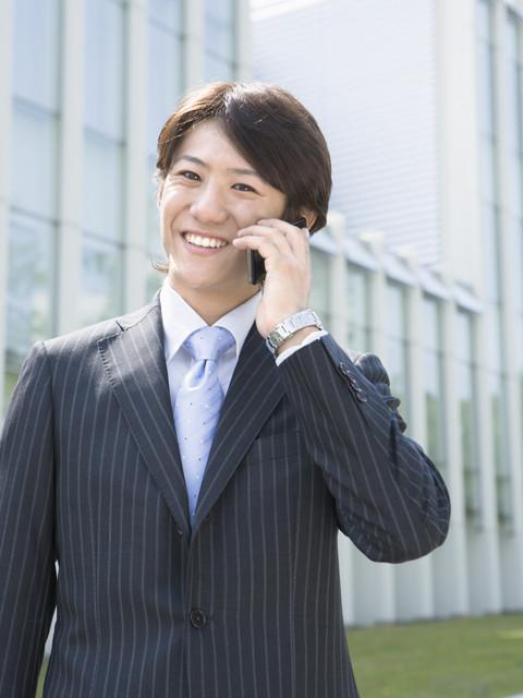 株式会社 今商 のアルバイト情報