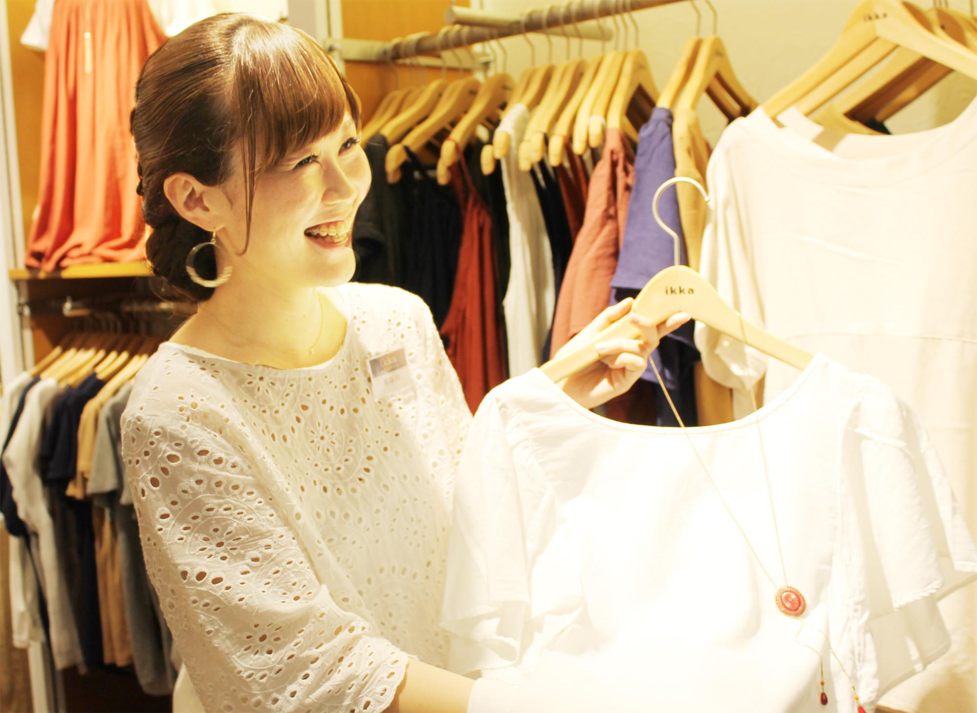 ikka(イッカ) 湘南モールフィル店 のアルバイト情報