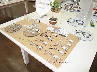 メガネの三城 浜田店 のアルバイト情報