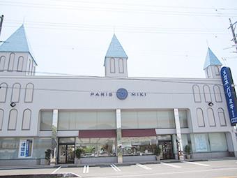 メガネの三城 富山南店 のアルバイト情報