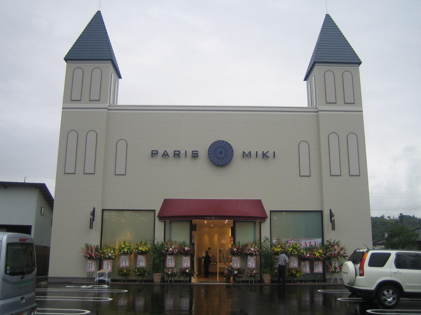 パリミキ 相馬店 のアルバイト情報