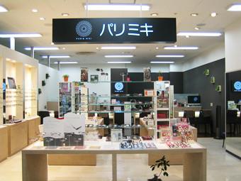 パリミキ イトーヨーカドー上福岡東店 のアルバイト情報