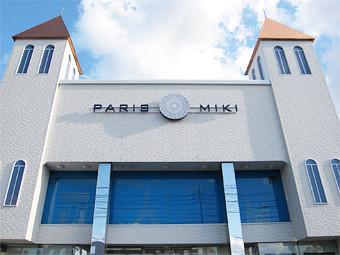 パリミキ 東綾瀬店 のアルバイト情報