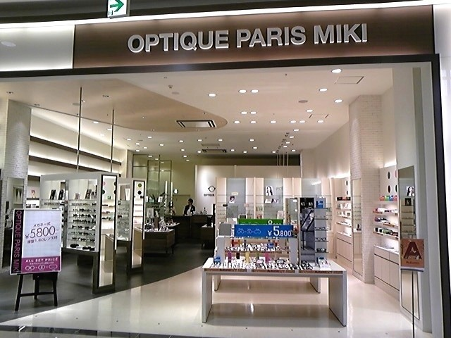 OPTIQUE PARIS MIKI 夢彩都店 のアルバイト情報