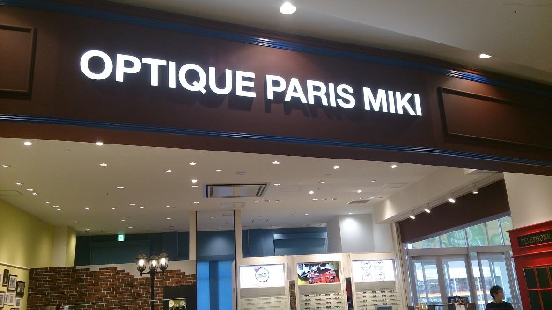 OPTIQUE PARIS MIKI イオンモール新瑞橋店 のアルバイト情報