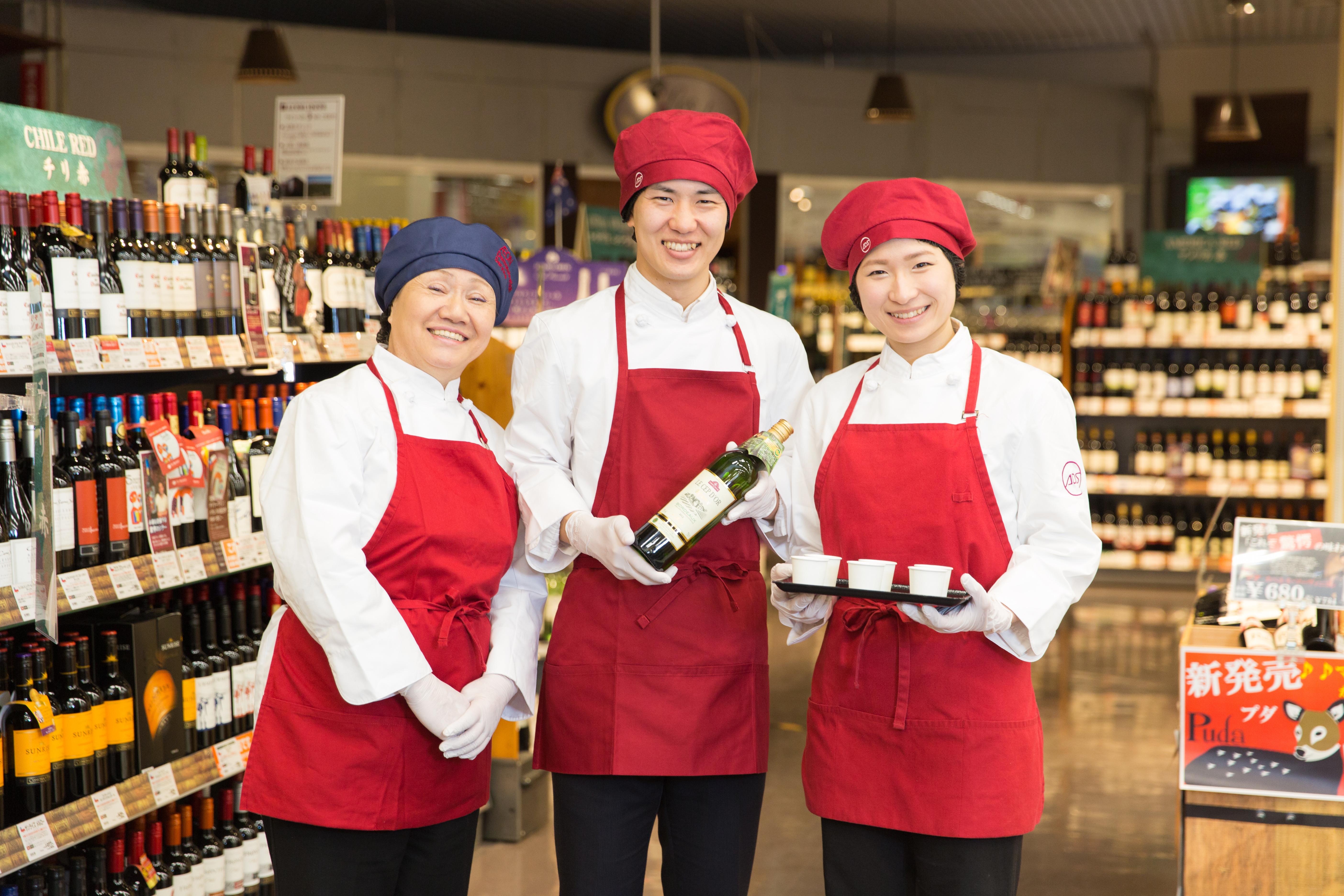 イオン 松山店 のアルバイト情報