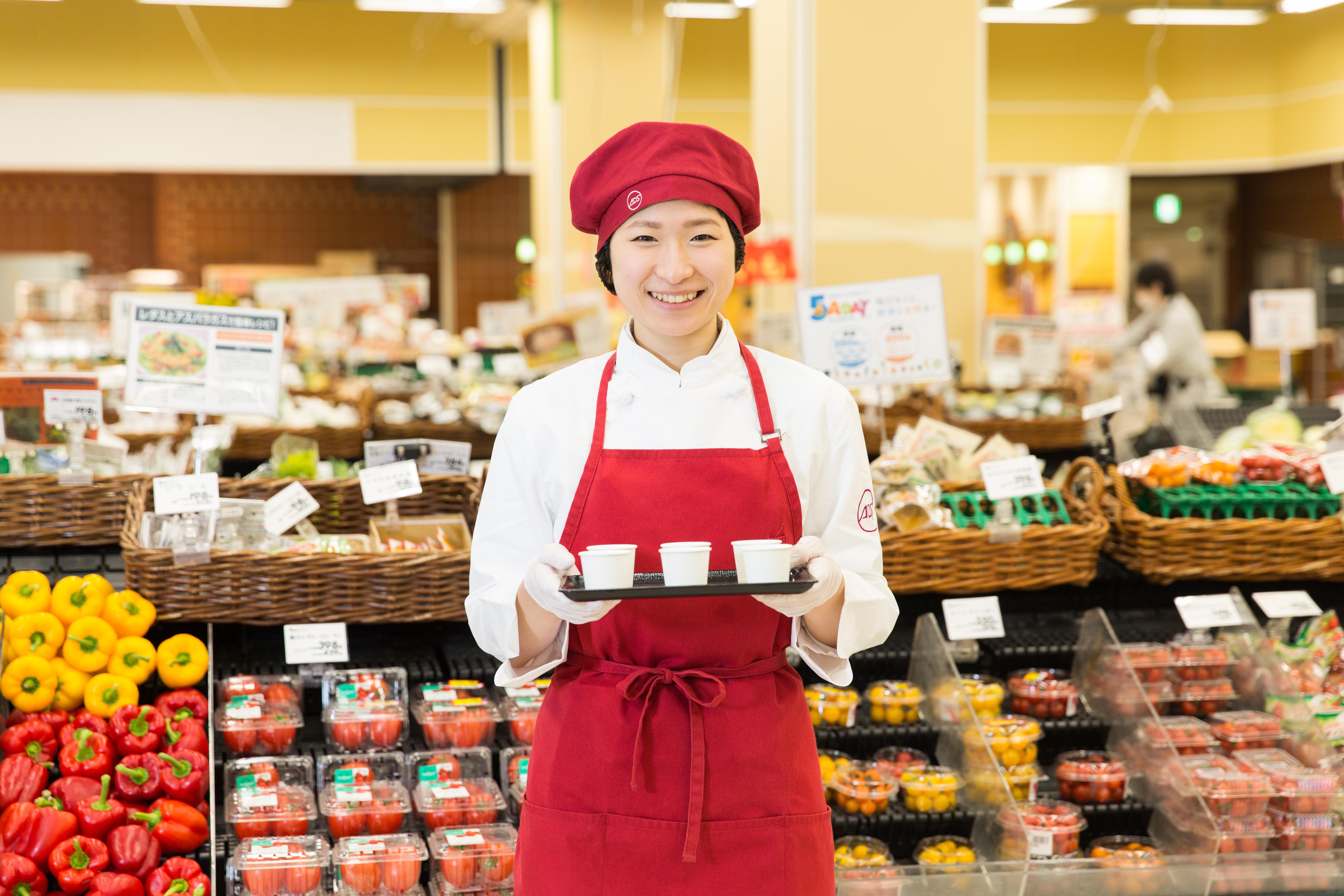 イオン 四日市尾平店 のアルバイト情報