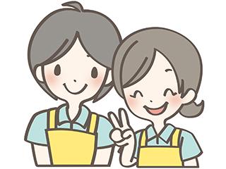 MWS日高デイトレセンター / 一富士フードサービス株式会社 関東支社のアルバイト情報