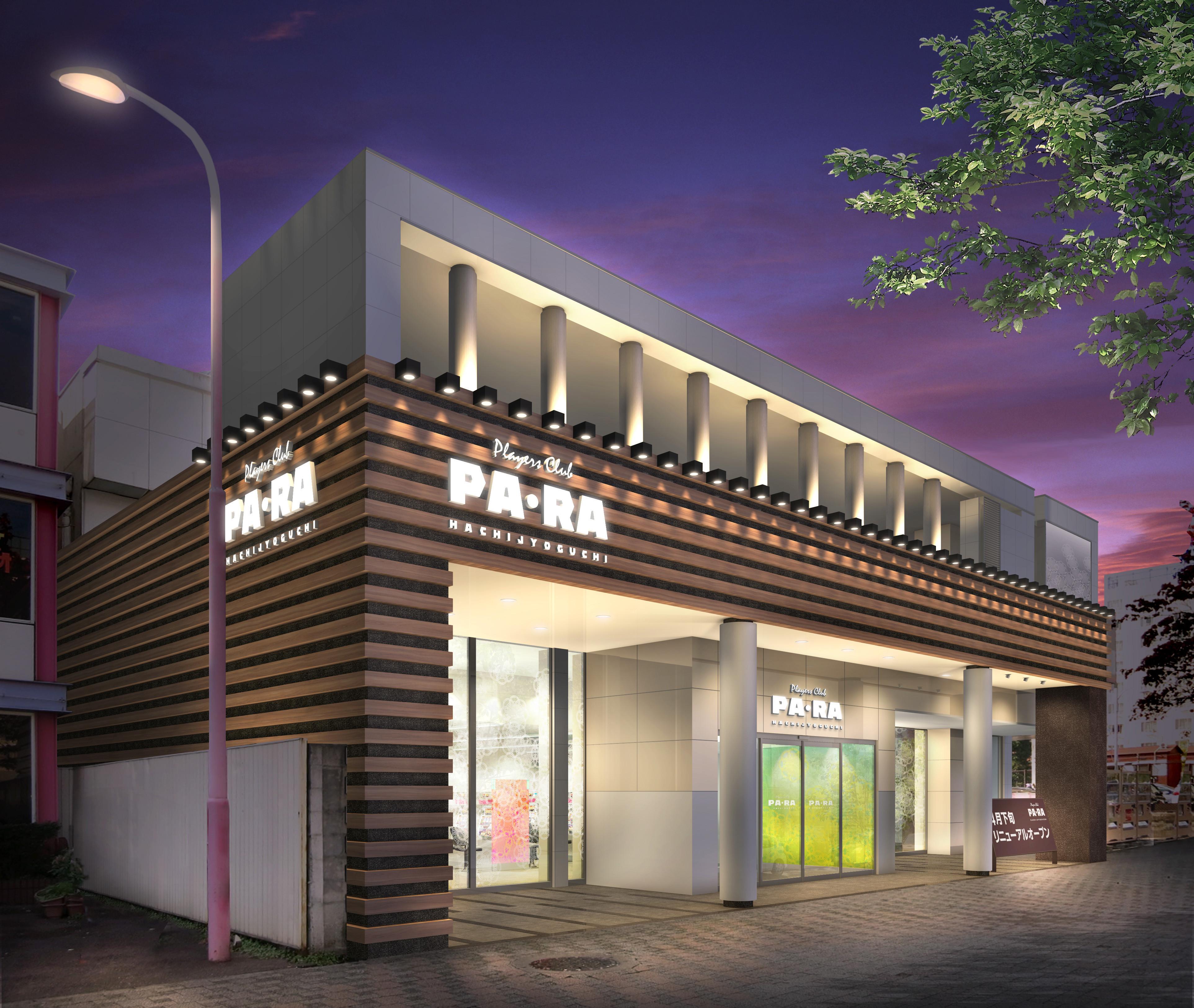 プレイヤーズクラブ PA・RA 八条口店 のアルバイト情報