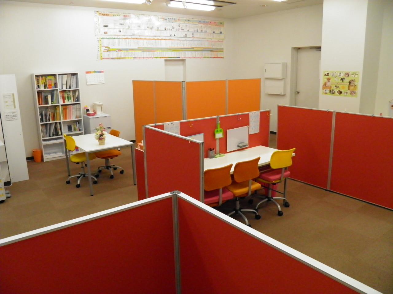 YOKOHAMA I SCHOOL(ヨコハマアイスクール)  ベイタウン本牧 のアルバイト情報