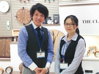 ザ・クロックハウス 川口店 のアルバイト情報