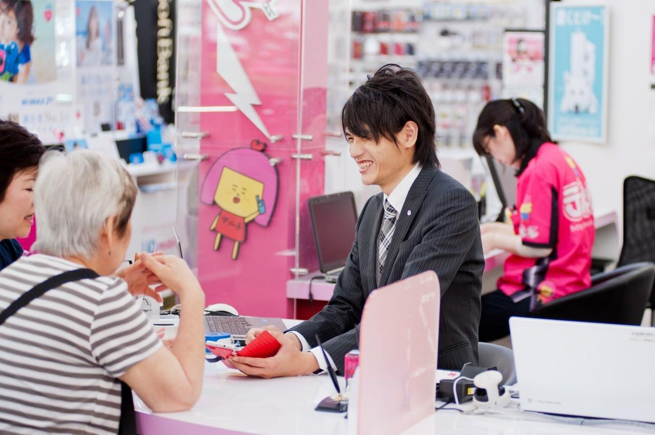 テルルモバイル 勝田台店のアルバイト情報