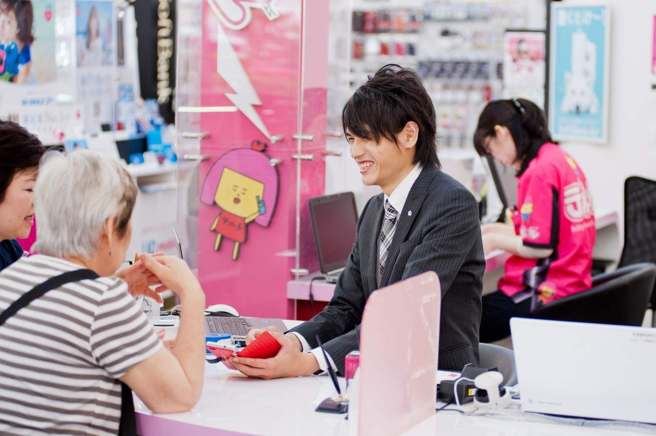 テルルパーク 長津田店のアルバイト情報