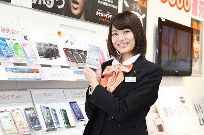 auショップ 神戸ハーバーランドumie(株式会社ピーアップ)のアルバイト情報