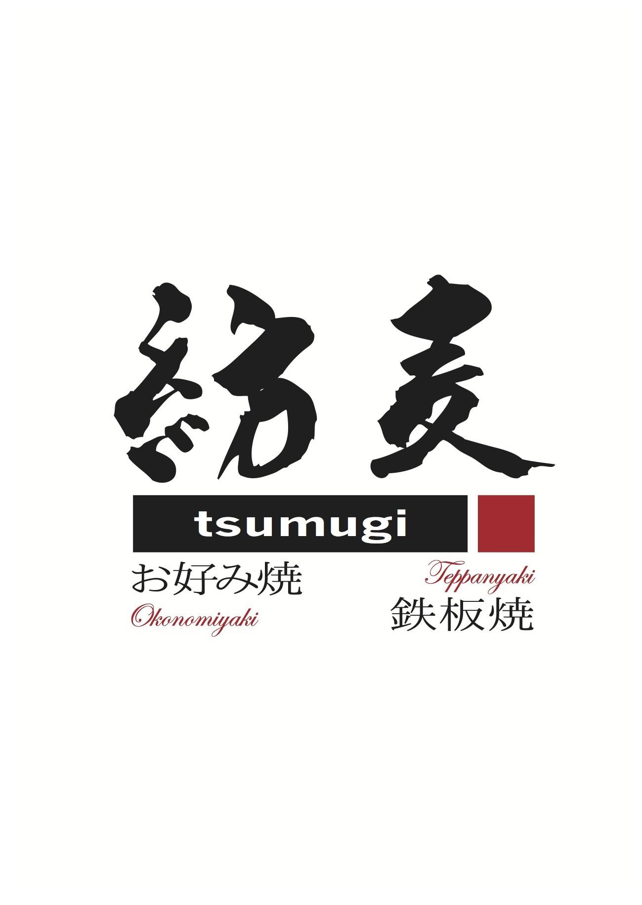 紡麦 TSUMUGI のアルバイト情報