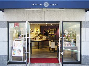 パリミキ 成城学園前店 のアルバイト情報
