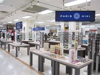 パリミキ イトーヨーカドー長野店 のアルバイト情報