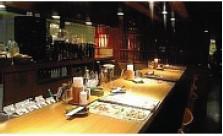 居酒屋かもん 杉田プラムロード店 のアルバイト情報