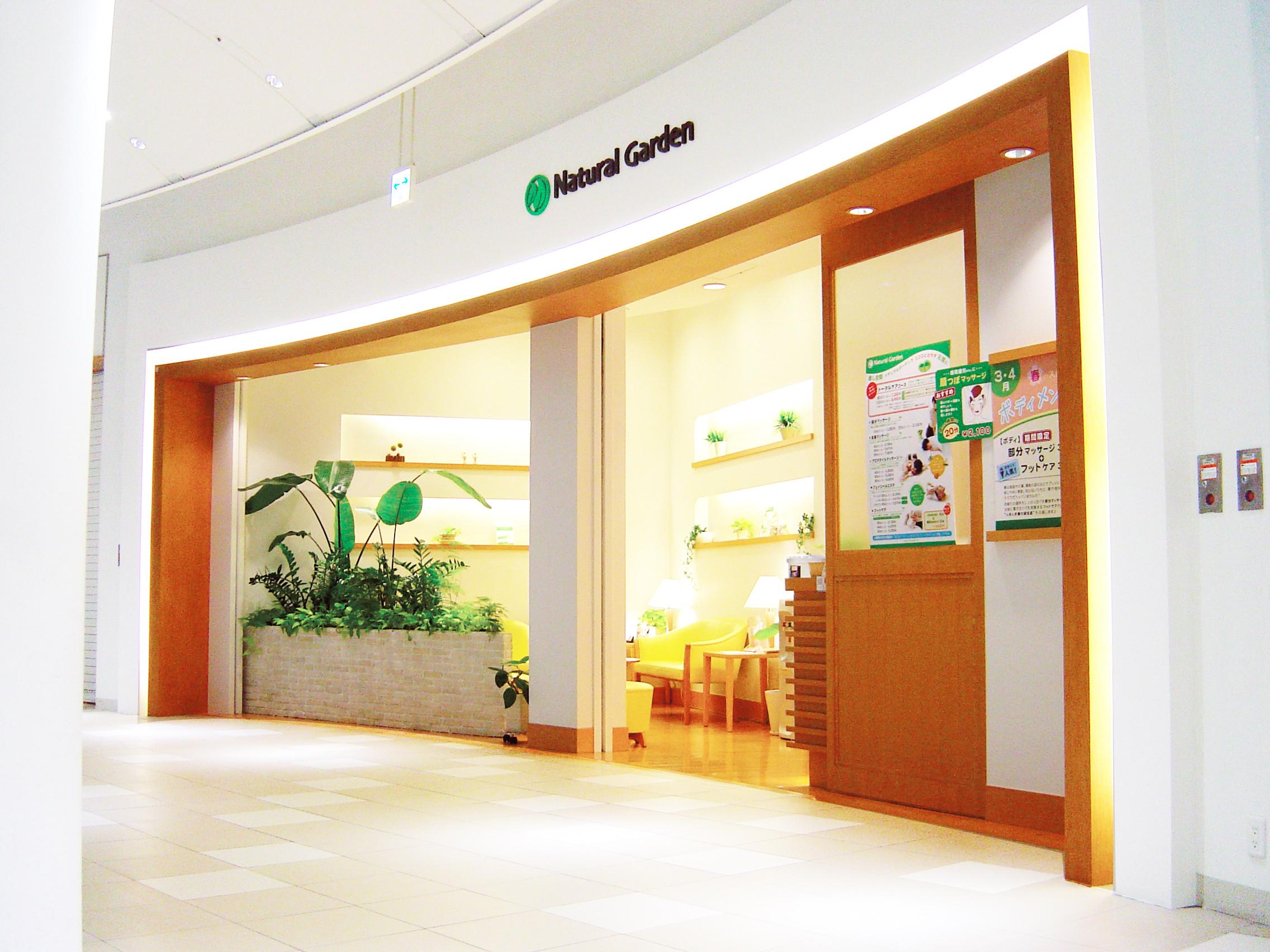 リラクゼーションサロン Natural Garden(ナチュラルガーデン) 阪急西宮ガーデンズ店 のアルバイト情報