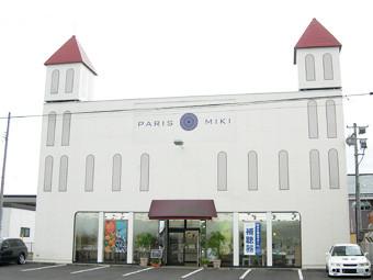 パリミキ 福島北店 のアルバイト情報