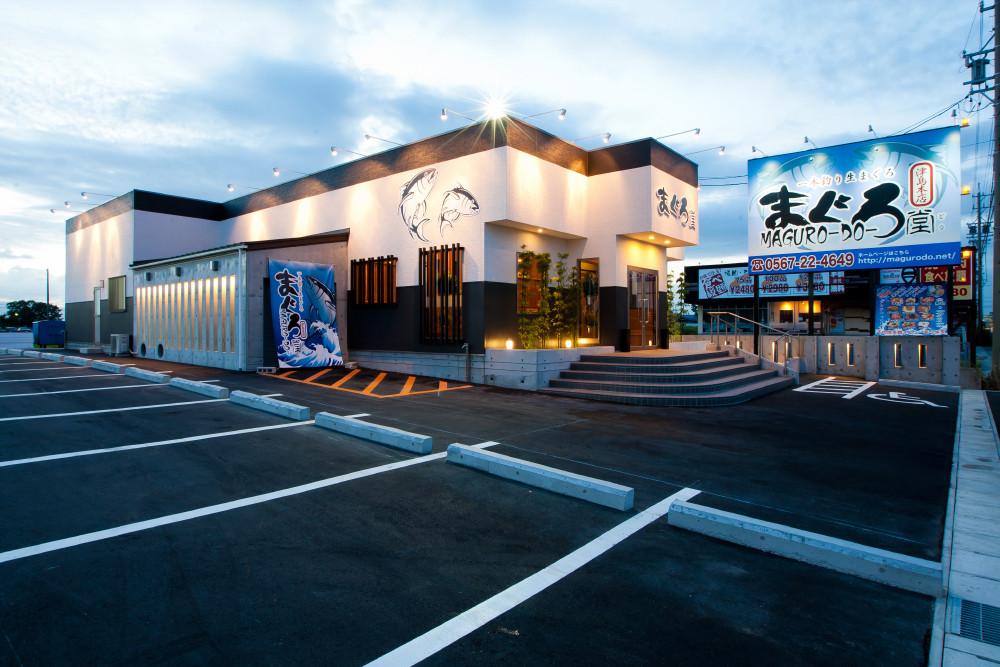 まぐろ堂 津島本店 のアルバイト情報