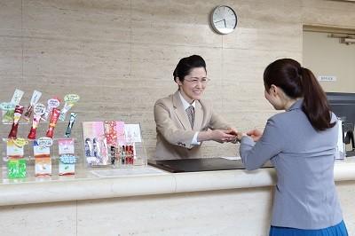 大阪国際交流センターホテル のアルバイト情報