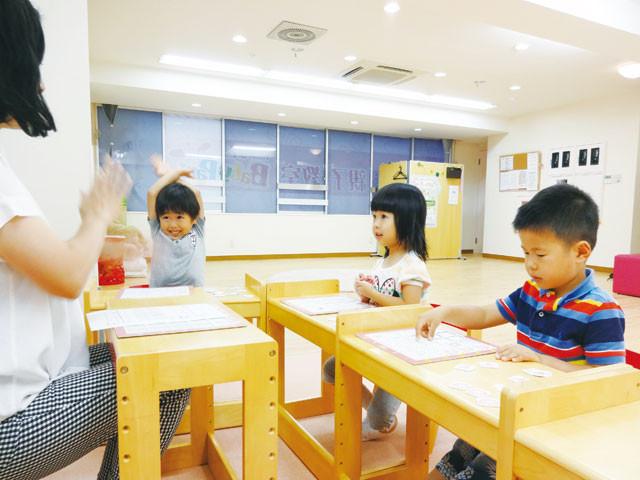 TOEキッズアカデミー 練馬教室 のアルバイト情報