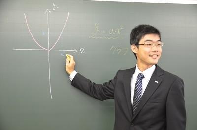 ena(エナ) 大泉学園のアルバイト情報