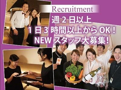 KICHIRI(キチリ) 横浜 のアルバイト情報