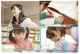 学生家庭教師会 勤務地:富山市のアルバイト情報