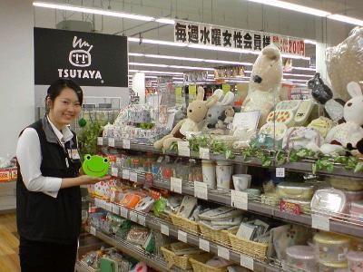 すばる書店 TSUTAYA 青葉台店 メガネ販売スタッフのアルバイト情報