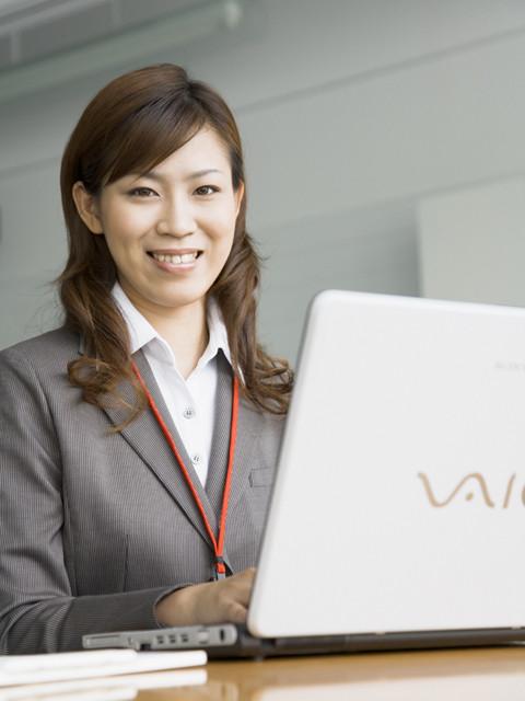 平野実業株式会社 のアルバイト情報