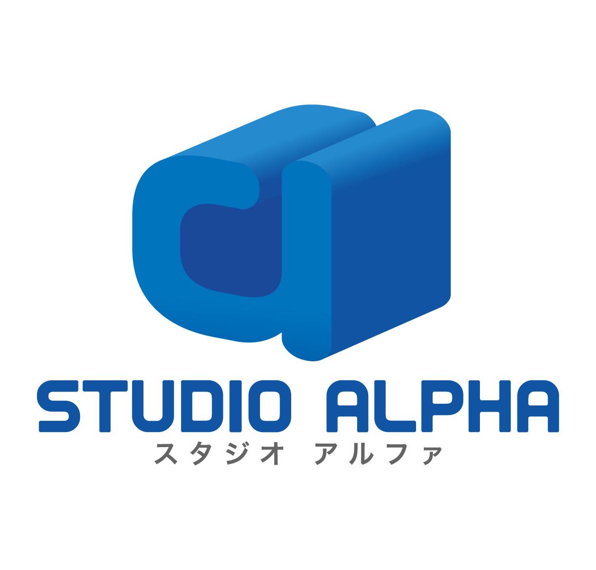スタジオアルファ のアルバイト情報