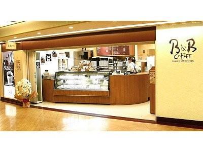 BLOSSOM & BOUQUET(ブロッサムアンドブーケ) 丸の内店 カウンタースタッフ のアルバイト情報