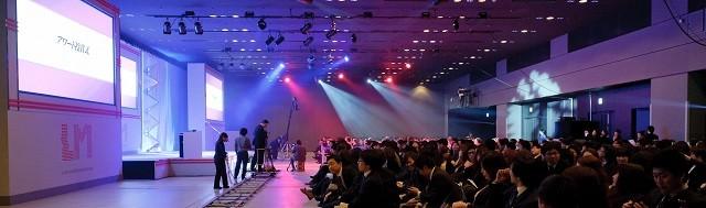 株式会社リンクイベントプロデュース 東京本社 追加応募のアルバイト情報