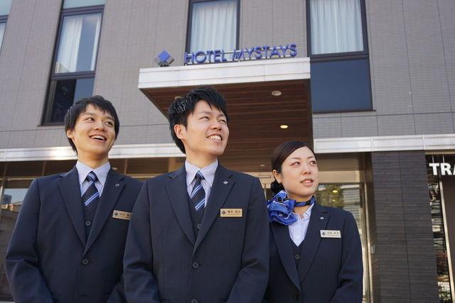 ホテルマイステイズ心斎橋 のアルバイト情報