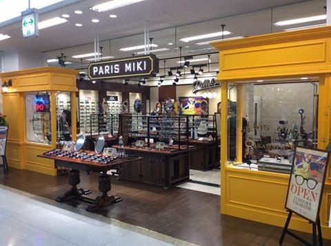 OPTIQUE PARIS MIKI(オプティックパリミキ) ららぽーと新三郷店 のアルバイト情報