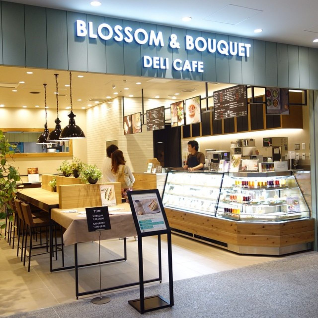BLOSSOM & BOUQUET(ブロッサムアンドブーケ) DELI CAFE 品川店 カウンタースタッフ のアルバイト情報