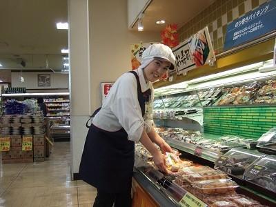 オーイズミダイニング 立花店(惣菜コーナー) のアルバイト情報