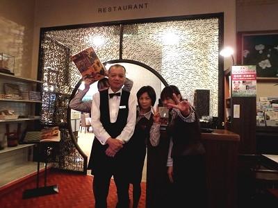 ホテル千成 のアルバイト情報