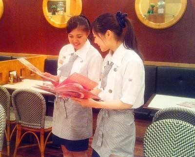 スパゲティハウス チャオ 栄町ビル店のアルバイト情報