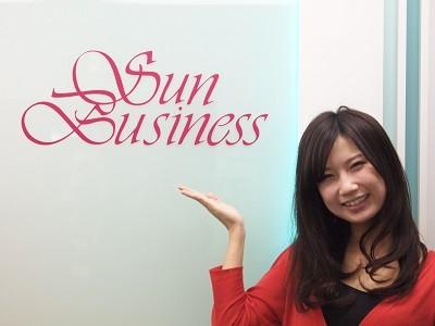 株式会社サンビジネス 横浜市中区エリア 営業のアルバイト情報