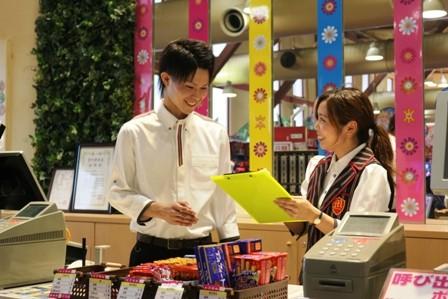 メッセ 江戸崎店 のアルバイト情報