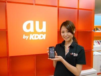 auショップ 十三(株式会社シエロ 大阪営業所)のアルバイト情報