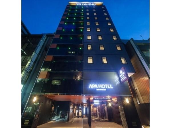 アパホテル〈銀座京橋〉 のアルバイト情報
