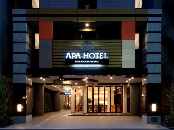 アパホテル〈小伝馬町駅前〉 のアルバイト情報